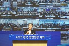 윤종원 기업은행장, 혁신경영 선포…성과평가제도 개편