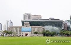 서울시, 코로나19 '비상'… 거리두기 2단계 속 '1000만 시민 긴급 멈춤' 시행