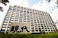 현대건설, 4200억원 규모 홍콩 종합병원 건설공사 수주 유력