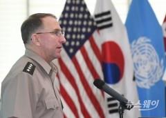 한국 정전협정 67주년 기념식