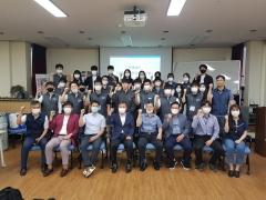 가스안전公 광주전남, 'LP가스시설안전지킴이사업' 성공 발대식