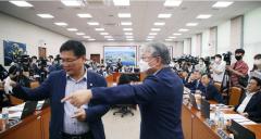 국토위, 부동산법 상정 놓고 통합당 반발···野 퇴장해 파행