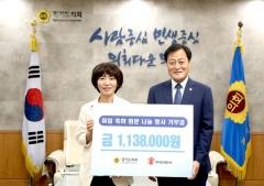 """장현국 경기도의회 의장 """"나눔의 선순환 실현하는 도의회 이끌 것"""""""