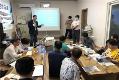 한국어촌어항공단, 진도군 귀성항 어촌뉴딜로 문화 어촌·어항 조성