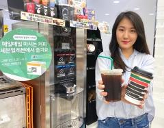 세븐일레븐, 원두커피 세븐카페 월정액 구독 서비스 론칭