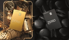 현대카드, '현대카드 제로 에디션2' 골드·블랙 한정판 판매