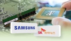 희비 엇갈린 투톱…삼성전자 '날고' SK하이닉스 '기고' 왜?
