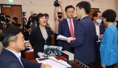 '임대차 3법' 모두 상임위 통과···통합당 불참