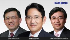 반도체 3위 추락 위기론 속 '이재용 역할론' 강조하는 삼성맨들