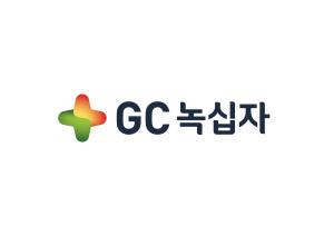 GC녹십자, 코로나19 혈장치료제 3차 추가 생산 완료