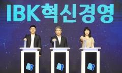 은행경쟁력 강화, 고객에겐 신뢰...윤종원표 '혁신경영' 시동