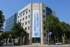 경기주택도시공사(GH), 신사명·가치체계 담은 '비대면 디지털 선포식' 개최