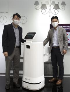 GS25, AI 로봇으로 지상 배송 나선다…LG전자와 협업