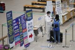 김포 자가격리시설 탈출한 베트남인 3명 전원 검거
