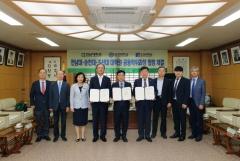순천대 대학원, 전남대·조선대와 공동학위과정 협정 체결