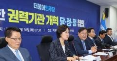 당정청, 국정원 명칭 '대외안보정보원'으로…정치참여 제한