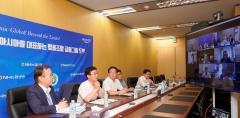 농협금융, 해외점포 화상회의…'글로벌 순익 확대'