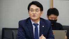 '기업 저승사자' 박용진, 21대 국회 발의 법안 보니…