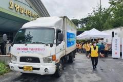 BGF리테일, '폭우 피해' 대전에 긴급구호물품 지원