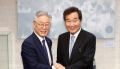 이낙연·이재명, 전당대회 전 만난 '잠룡 1·2위'