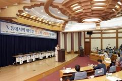 '일하는 시민을 위한' 국회 토론회 공동개최 外