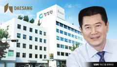 대상 '신설동 시대' 마감…창업주 애정 깃든 사옥 판다