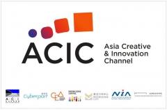 아시아문화원, 해외 협력기관과 온라인 플랫폼 출범