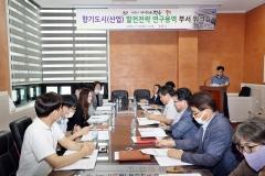 정읍시, '향기 도시 발전전략 연구용역' 부서별 워크숍 개최