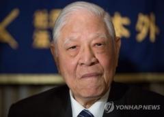리덩후이 전 대만 총통 별세…향년 97세