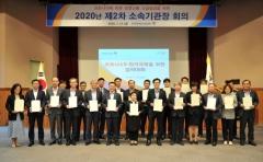 한국장애인고용공단, 코로나19 위기극복 위한 결의대회