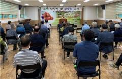 청도군, '부동산소유권이전등기특조법' 순회실무교육 실시