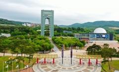 경주엑스포, 8월 한달 군위·의성군 주민 무료 입장