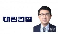 '떡잎 좋은' 대림건설…기수주+순현금 탄탄