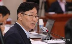 """박범계 """"윤희숙, 임대료 못 올리는 설움 강조한 것"""""""