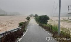 중부지방 천둥·번개 동반한 '집중호우'…남부는 '폭염'