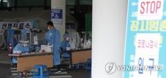 코로나19 서울 확진자 17명 늘어…보름 만에 두 자릿수