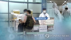 '전국 대유행 위기'…수도권 주민 2주간 외출자제 당부
