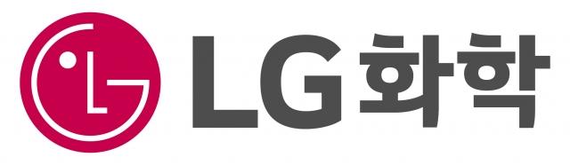 LG화학, 노사 공동 모금으로 수재민 지원