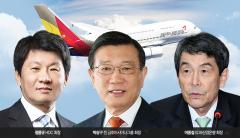금호 vs HDC현산, 아시아나 계약금 두뇌싸움 쟁점은?
