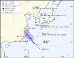 제4호 태풍 '하구핏 북상…중부 5일까지 '물폭탄' 예고