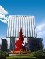 한국투자증권, 코로나19 확진자 발생···본사 13층 폐쇄