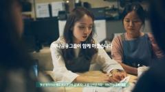 하나금융, 청년 창업·일자리 창출 응원 영상 공개