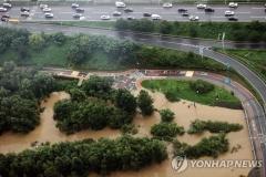 서울 올림픽대로 한강철교∼당산철교 양방향 교통통제