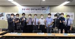 한국폴리텍대학 남인천캠퍼스, 항공 MRO 특화형으로 전환...교과개편