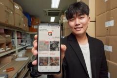 인하대, 학생들이 만든 당일 배송 슈퍼마켓 '큐마켓' 출시
