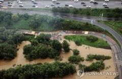강변북로 한강대교~마포대교 통제 해제…올림픽대로는 통제
