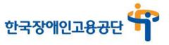 한국장애인고용공단, 제9기 장애인고용 서포터스 '하모니' 모집