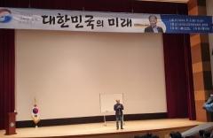 경북도, 군위서 릴레이 도민강좌 '새바람 행복아카데미'