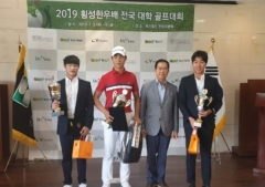 수성대 김승민 선수, 한국대학 골프대회 2년 연속 우승