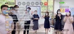 호남대, 중국 산동노동직업대학 '윈-캠프' 단기연수 성료